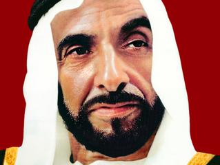 Из истории ОАЭ: Шейх Заед - отец нации