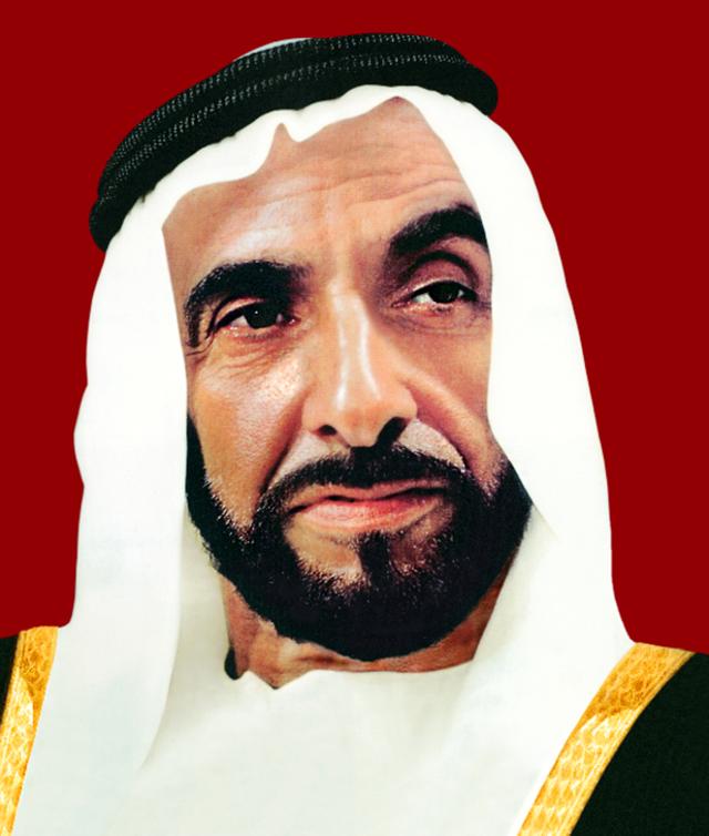 hh sheikh zayed