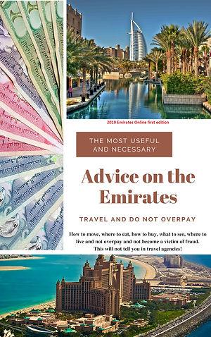 Emirates online (2).jpg