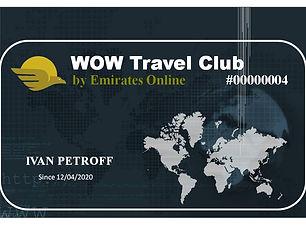 образец Travel Card friends.jpg