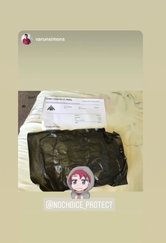 Screenshot_20200517-154042_Instagram.jpg