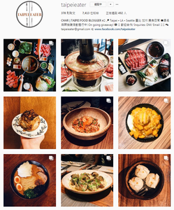 10 Best Foodie Instagrams in Taipei   A Style Alike
