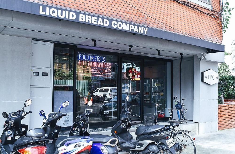 Liquid Bread Co. Taipei