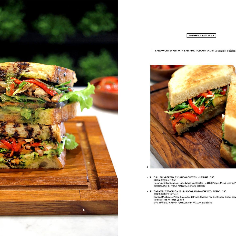 Herbivore Vegan l Taipei Restaurant l A
