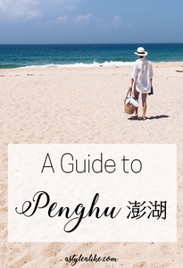 A Guide to Penghu  澎湖 | Travel Taiwan | A Style Alike