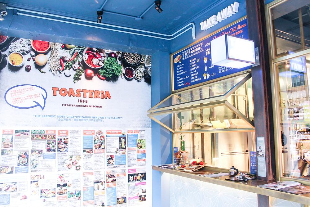 Toasteria Cafe