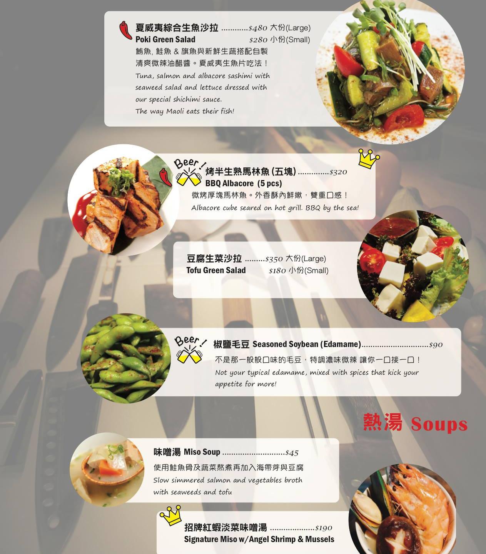 NCISushi Taipei (A Style Alike) Menu 13.
