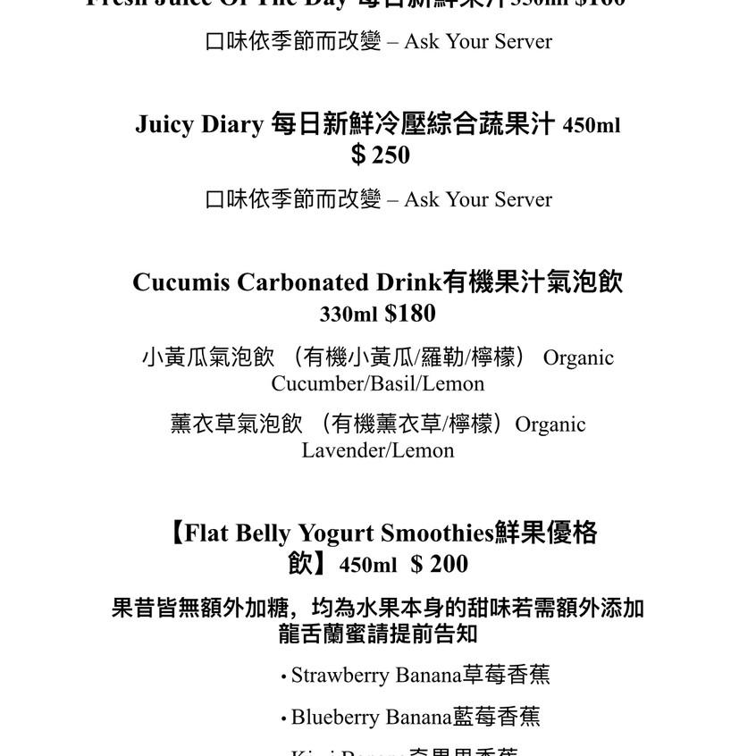 Cafe By Juicy Diary MENU