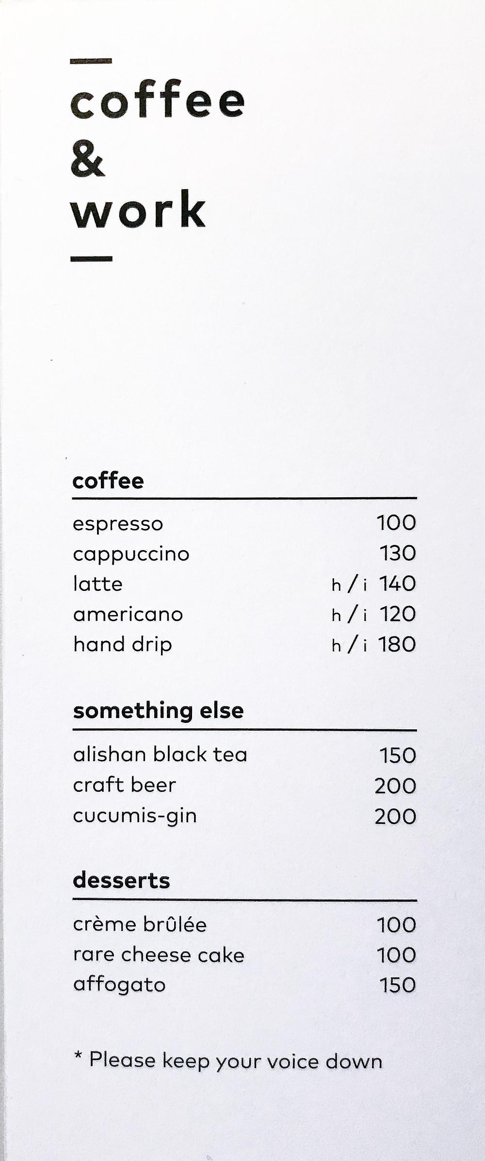 coffee & work Taipei MENU