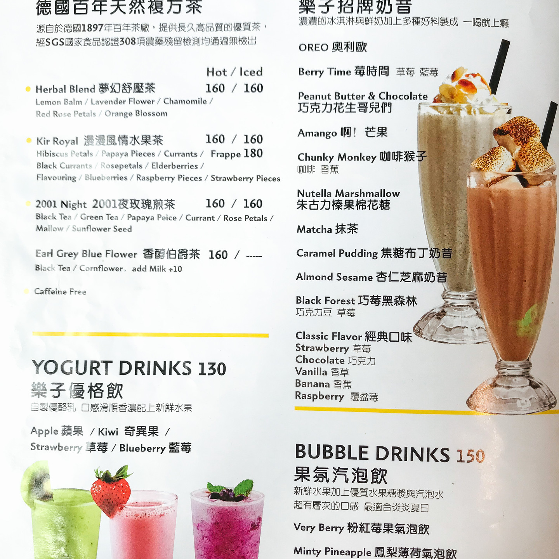 theDiner 樂子瑞安店 _ Taipei _ A Style Alike