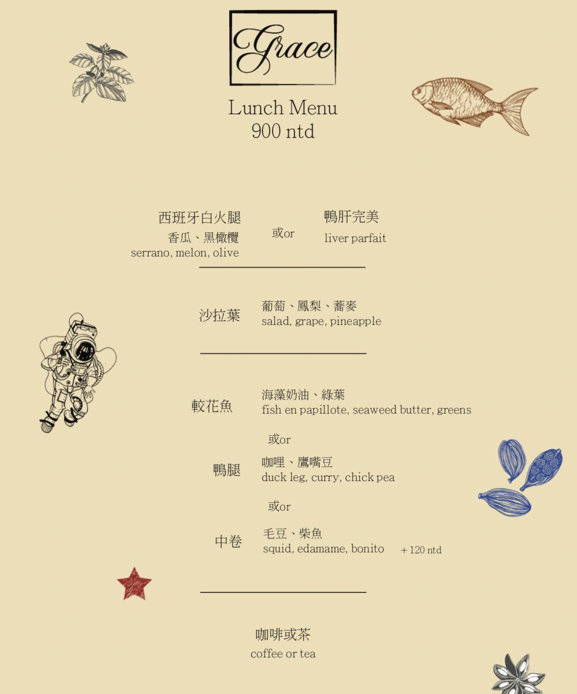 Grace l Taipei Restaurant l A Style Alik