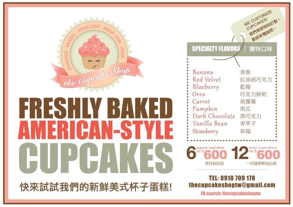 The Cupcake Shop l Taipei Eats l A Style Alike
