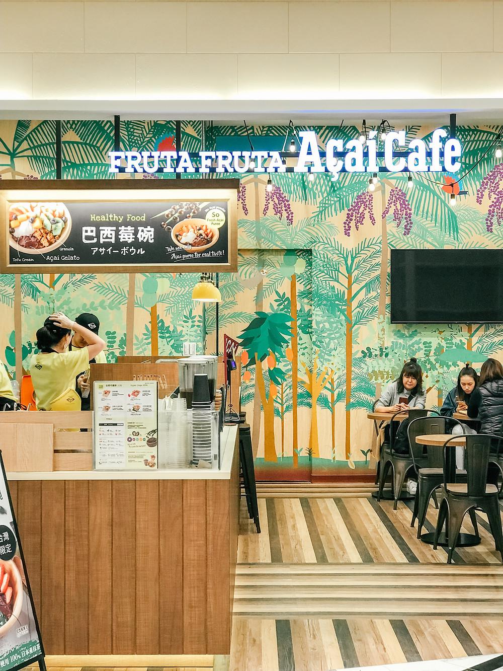 FRUTA FRUTA Acai Cafe l Taipei Cafe l A Style Alike l Taipei Food
