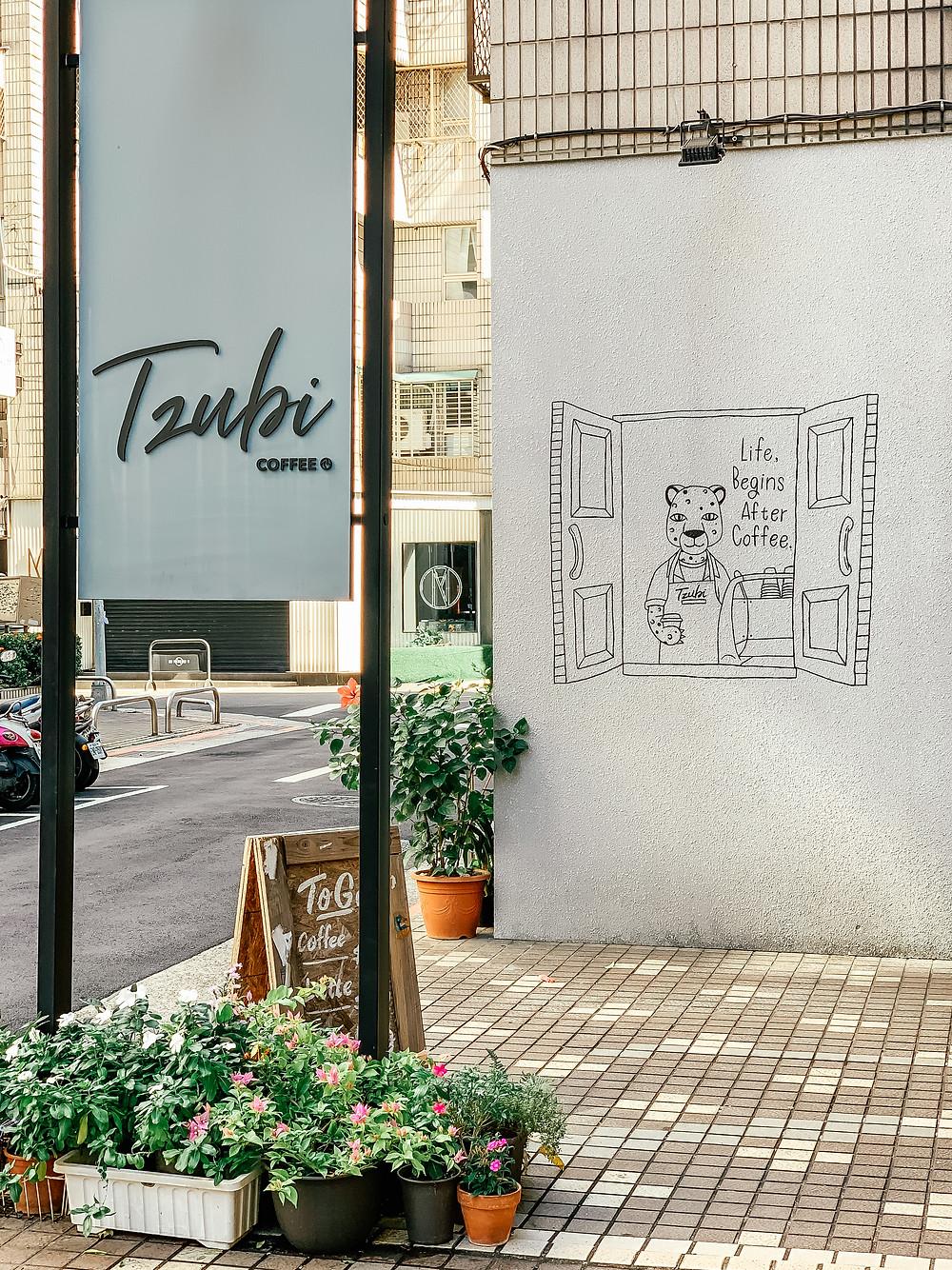 Tzubi Coffee l Taipei Coffee Shop l A Style Alike