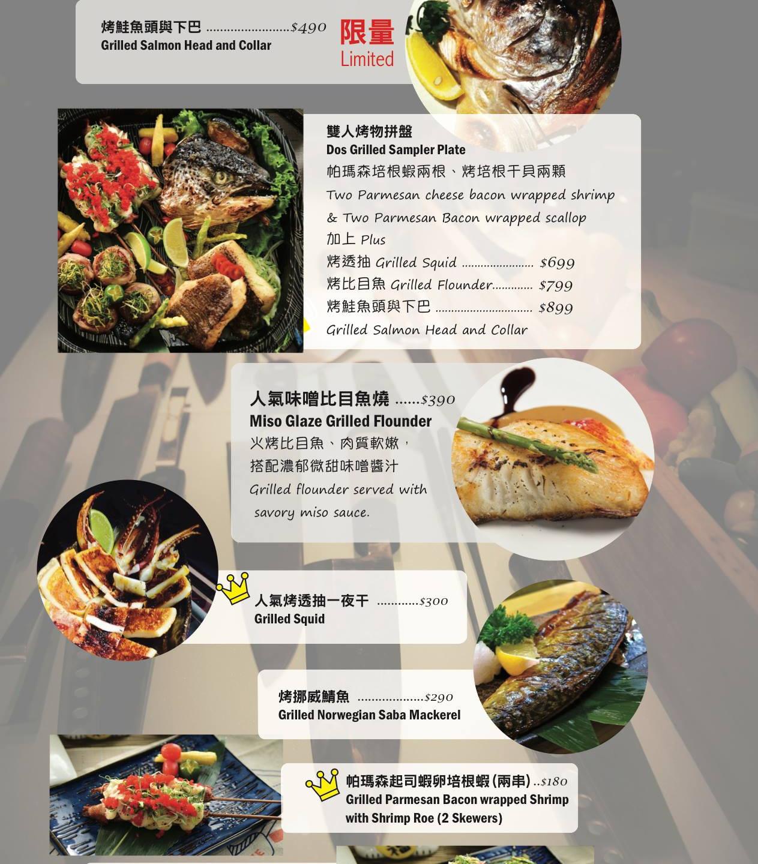 NCISushi Taipei (A Style Alike) Menu 4