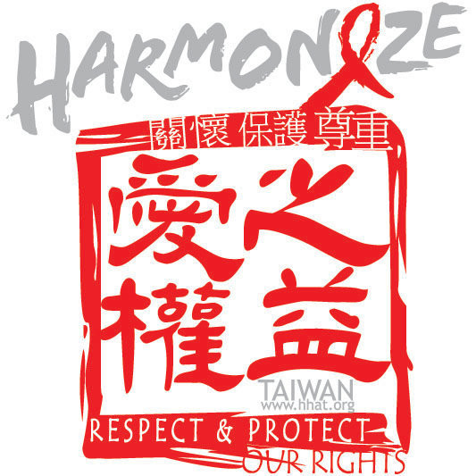 Harmony Home Association Taiwan | Charities We Support in Taiwan | A Style Alike