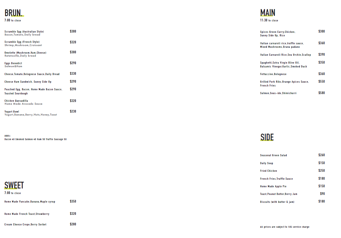 Brun (english menu)1