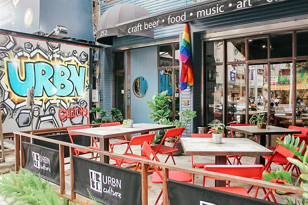 URBN Culture | 7 Taipei Brunch Spots with Outdoor Seating | Food | A Style Alike