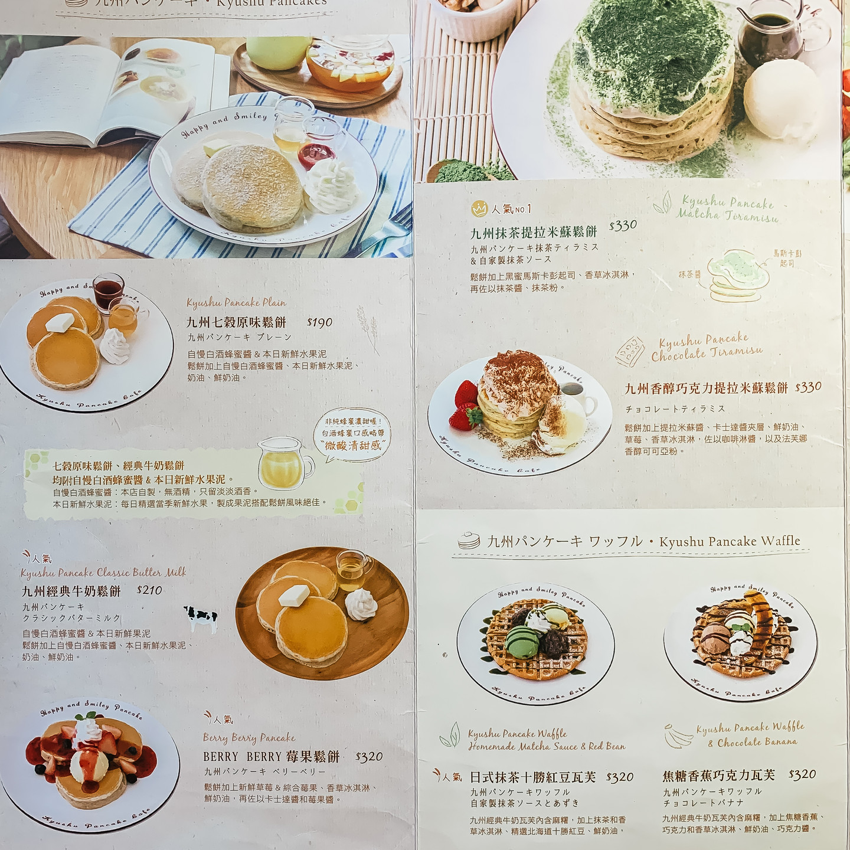 Kyushu Pancake Cafe l Taipei Cafe l A St