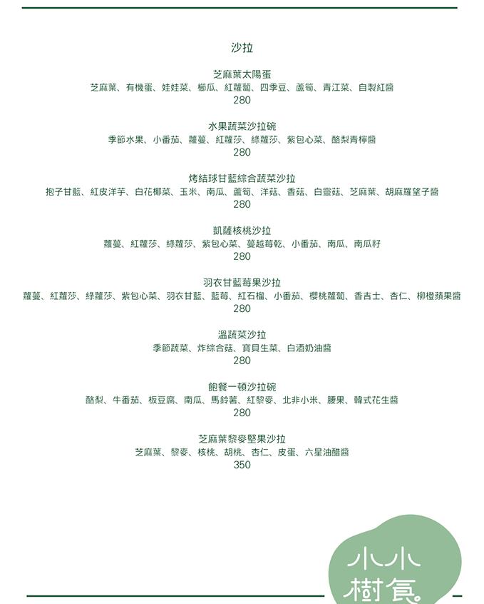 Little Tree Food menu