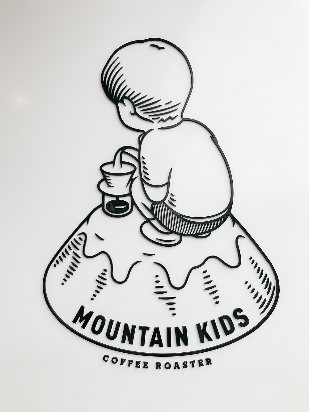 MKCR / Mountain Kids Coffee Roasters 山小孩咖啡 | Taipei Cafe | A Style Alike