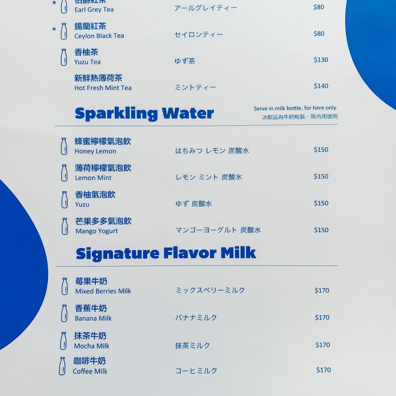 Milk Bar by BKA l Taipei Cafe l A Style