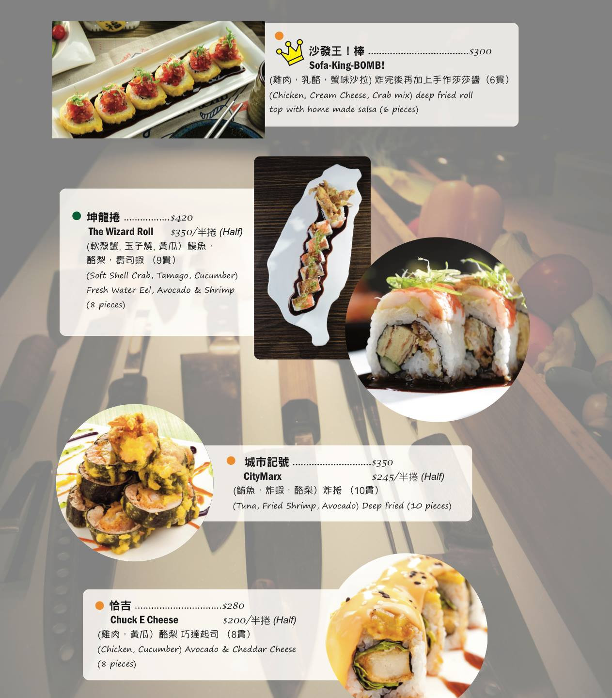 NCISushi Taipei (A Style Alike) Menu 7