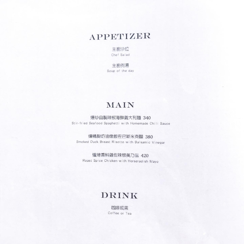 Ch-eat & Drink