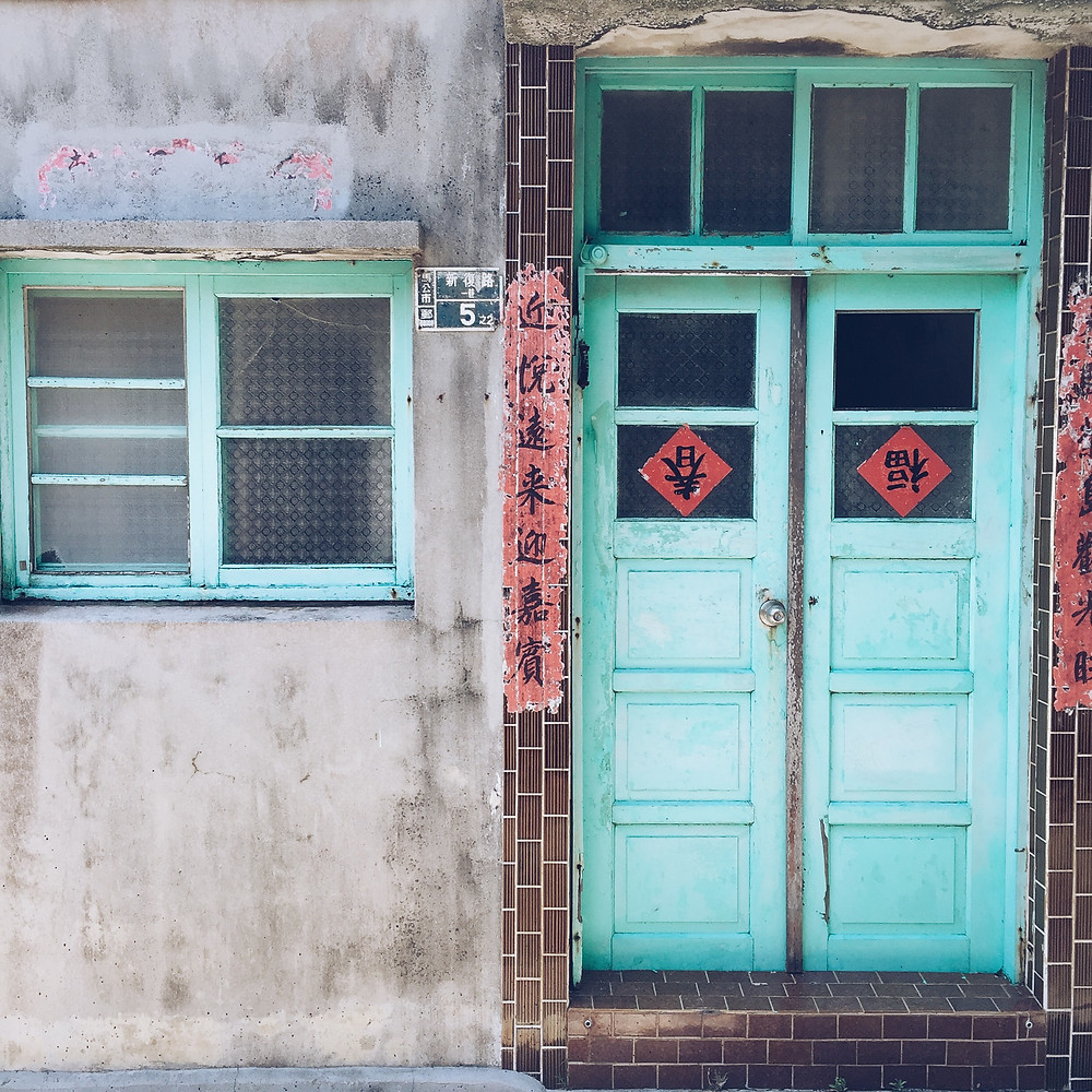 A Guide to Penghu  澎湖 | Travel Taiwan | A Style Alike