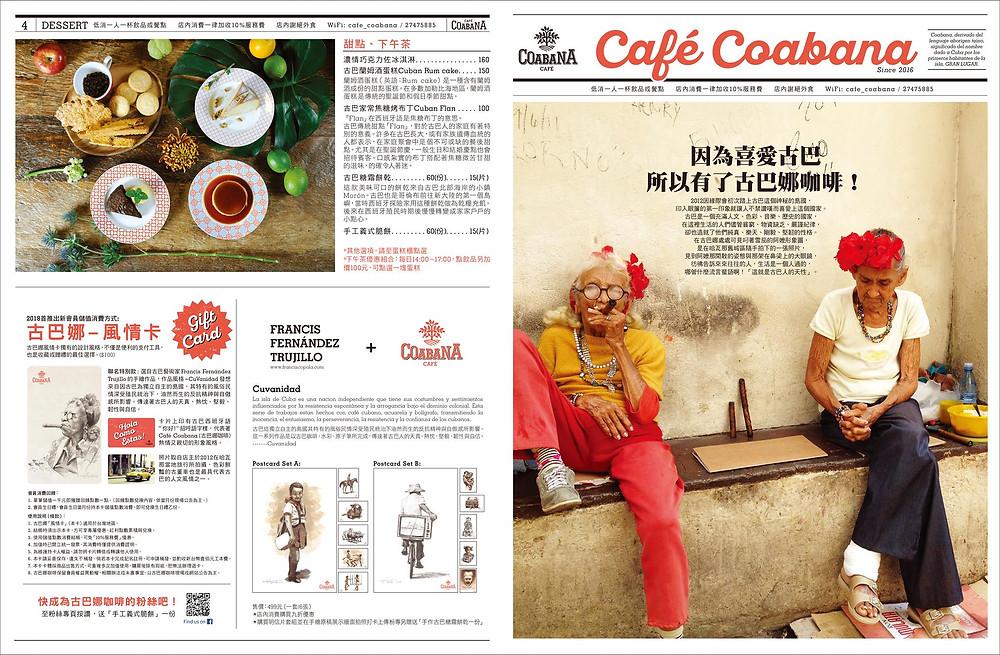 Café Coabana 古巴娜咖啡 MENU | Taipei Cafe | A Style Alike