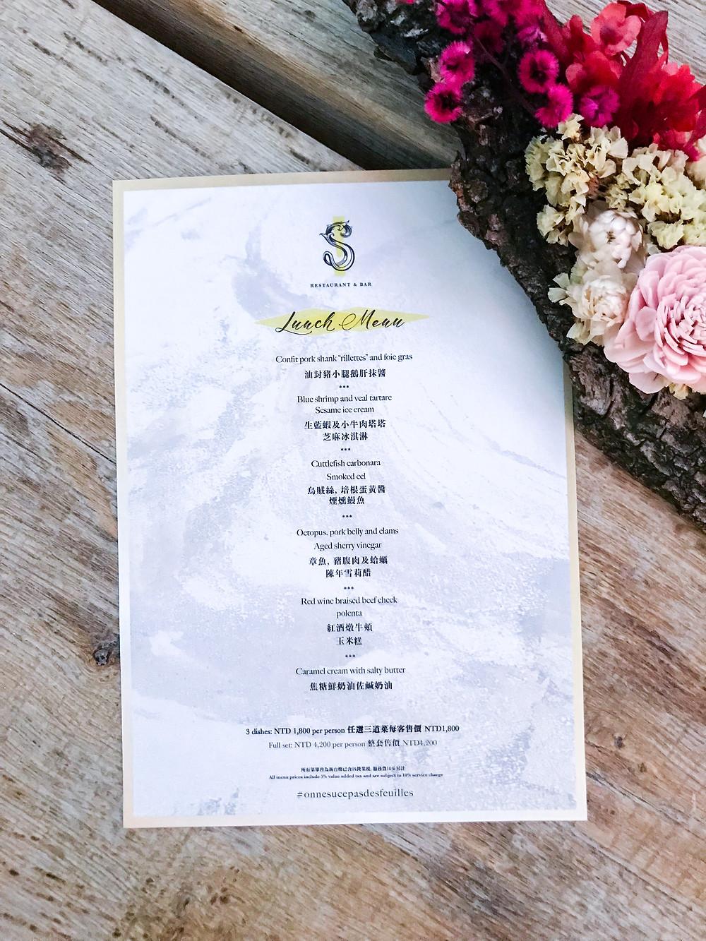 S Hotel l S Restaurant & Bar l Chef David Rathgeber l A Style Alike