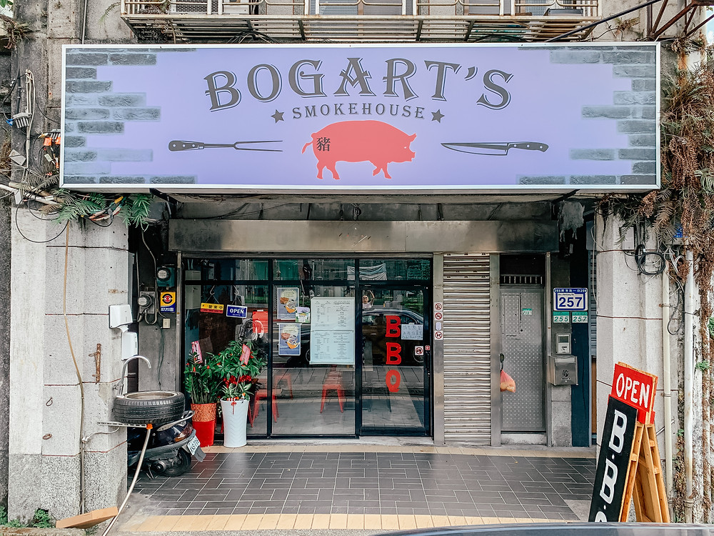 Bogart's Smokehouse Taipei | American BBQ | A Style Alike