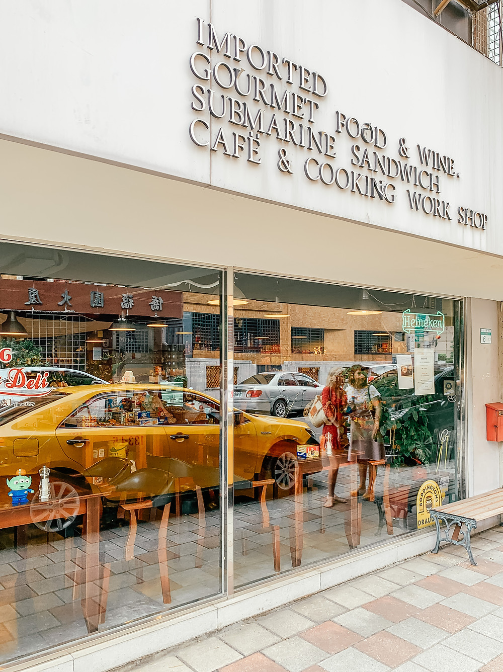 Willie's Deli (G & G) | Taipei Imported Groceries Store | A Style Alike