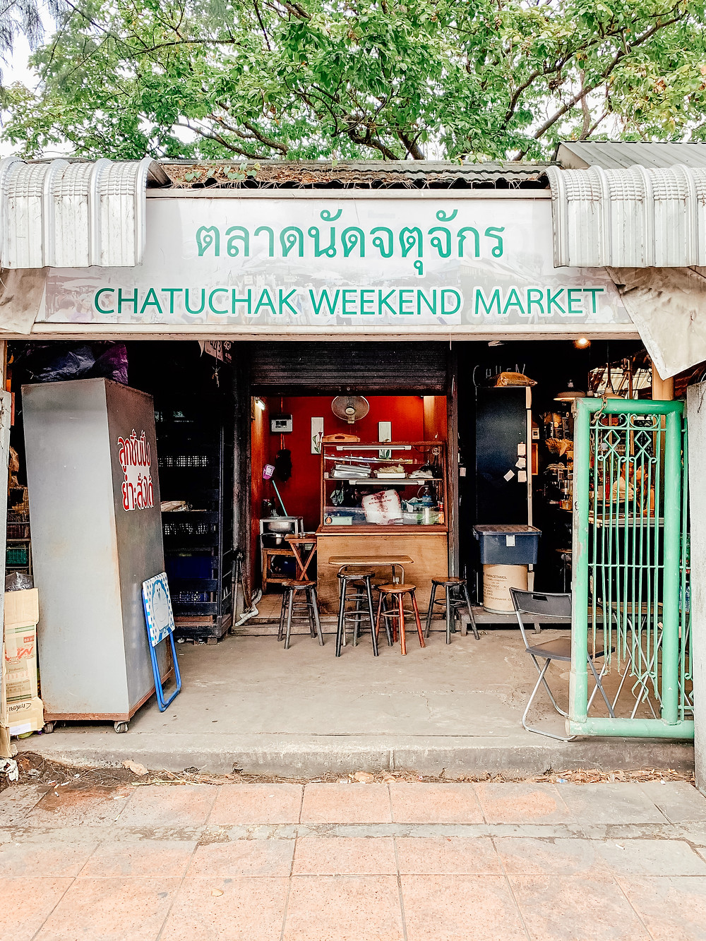 Chatuchak Weekend Market | A Guide to Bangkok | Travel | A Style Alike