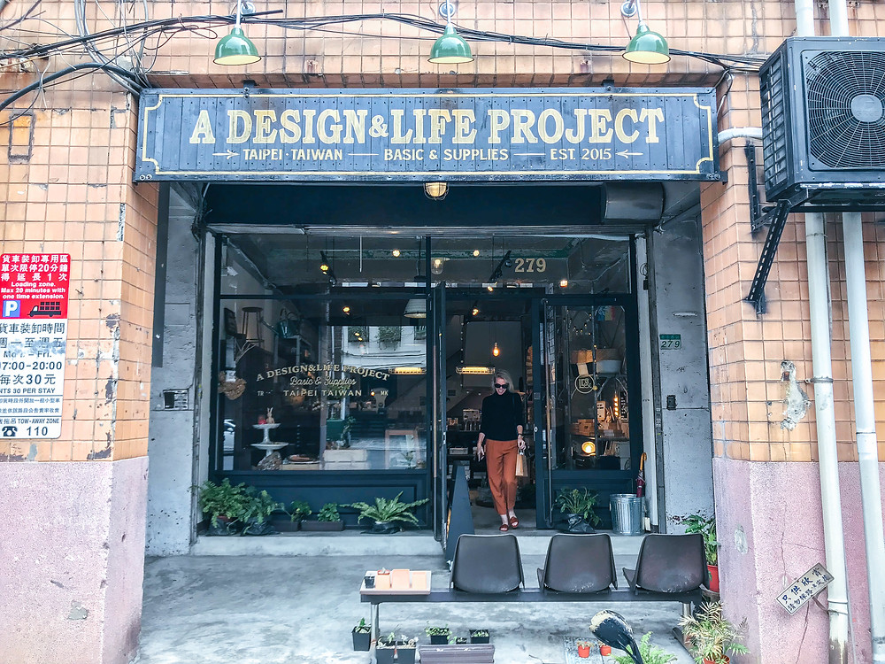 A Design & Life Project | Taipei | A Style Alike