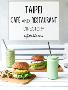 Cafe & Restaurant Directory | Taipei | A Style Alike