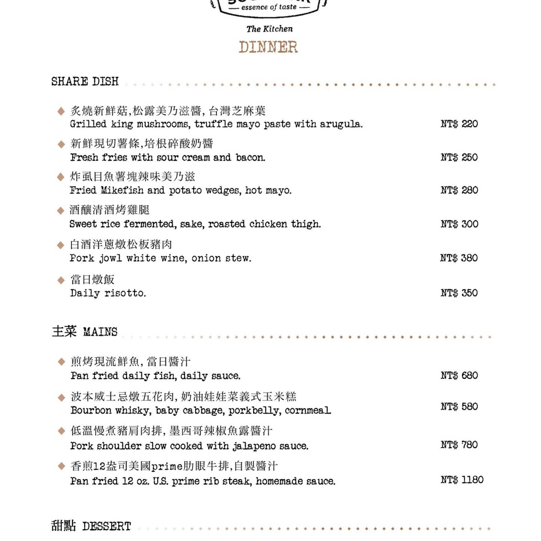 Soupstar The Kitchen menu