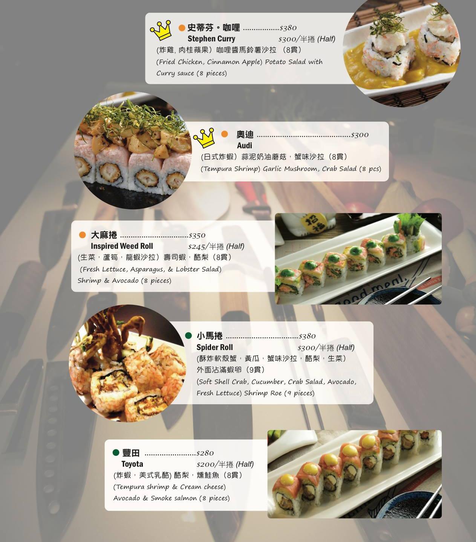 NCISushi Taipei (A Style Alike) Menu 8