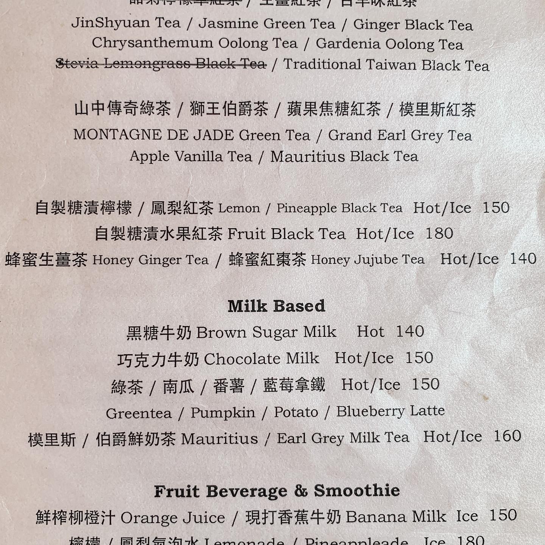 2J Cafe (A Style Alike) (3 of 37)
