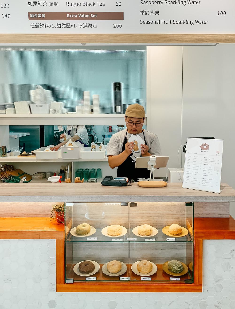 Hoo. Donut 呼點甜甜圈 | Taipei Cafe | A Style Alike