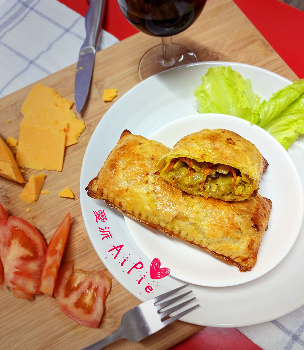 South African Pies in Taiwan | South African Products and Services in Taiwan | South Africans in Taiwan | A Style Alike