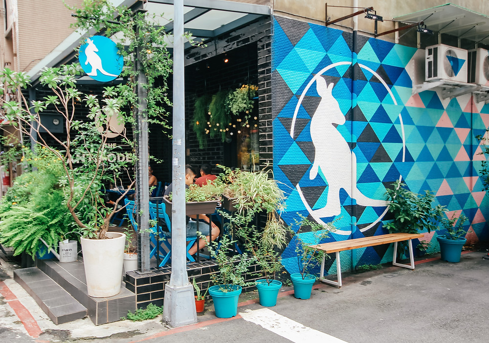 The Antipodean l Taipei Cafe l A Style Alike l Food