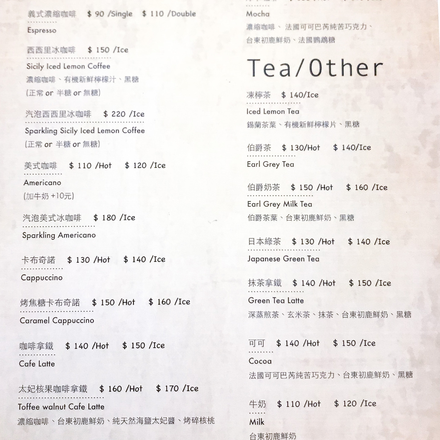 Furo Cafe MENU
