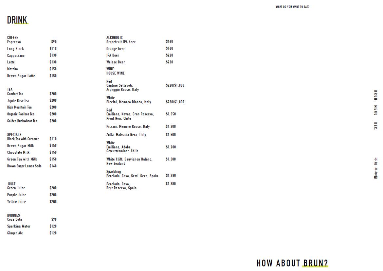 Brun (english menu)