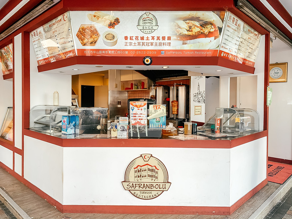 Safranbolu Turkish Restaurant 蕃紅花城土耳其餐廳 l Taipei l A Style Alike