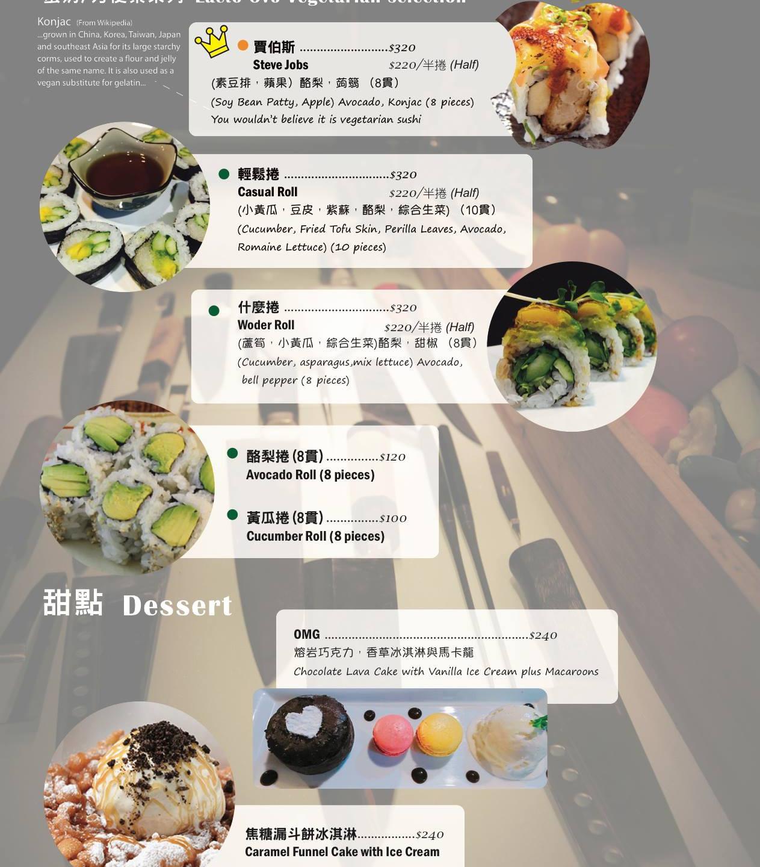 NCISushi Taipei (A Style Alike) Menu 3