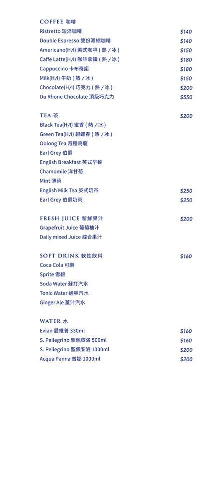 Cafe de Lugano MENU l Taipei Cafe l A St