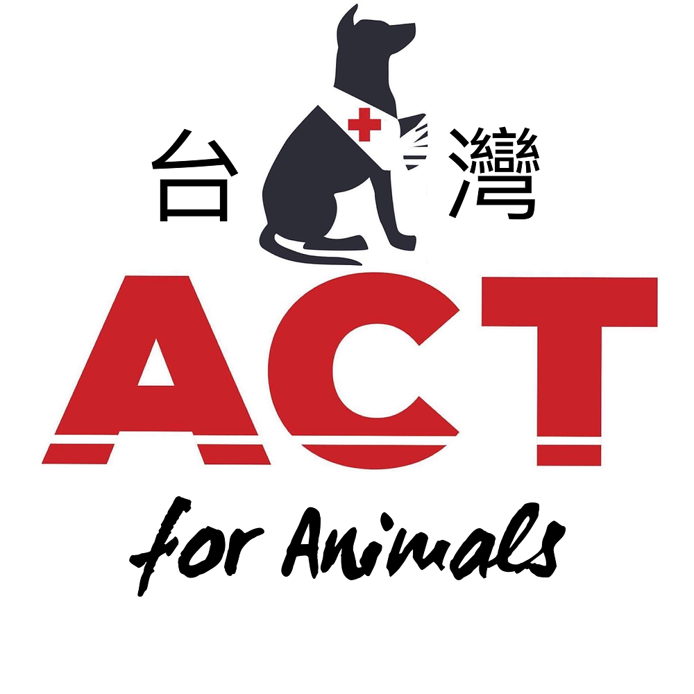 Animal Care Trust Taiwan | Charities We Support in Taiwan | A Style Alike