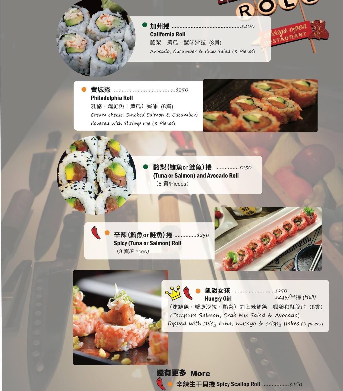 NCISushi Taipei (A Style Alike) Menu 1
