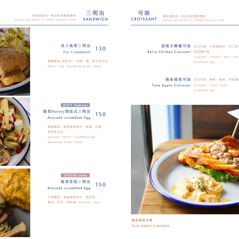The Whale l Taipei Cafe l Taipei Eats l